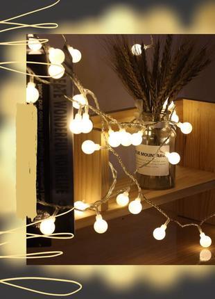 Светодиодная нить гирлянда LED шарики Новогодний декор