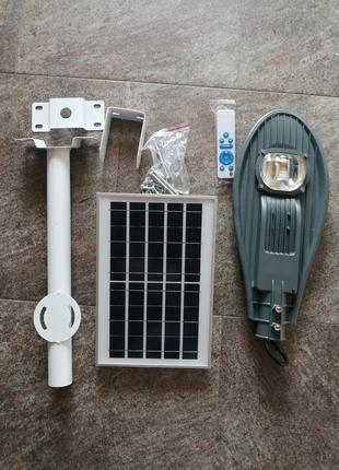 Прожектор на солнечной батарее СОВ 20W