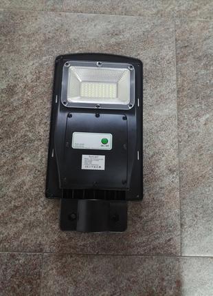 Прожектор на солнечной батарее 20W