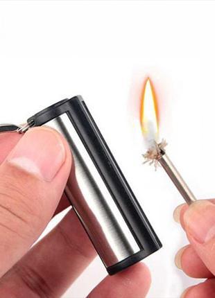 Вечная спичка Make Fire бензиновая Круглая
