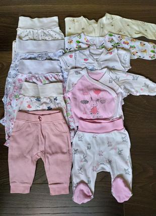 Пакет вещей для новорожденных, 0-2месяца, ползунки, роспашонки