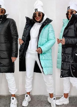 Зимнняя двухсторонняя куртка пальто плащ на синтепоне