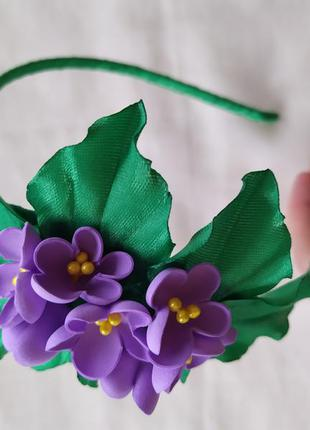 Обруч фиалка, ободок, цветы из фоамирана и атласной ленты