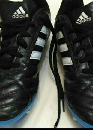 Бутцы футбольные adidas