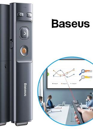 Беспроводная указка-презентер BASEUS пульт для презентаций