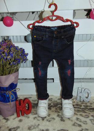 Бомбезні завужені джинсулі фірми next ріст 92