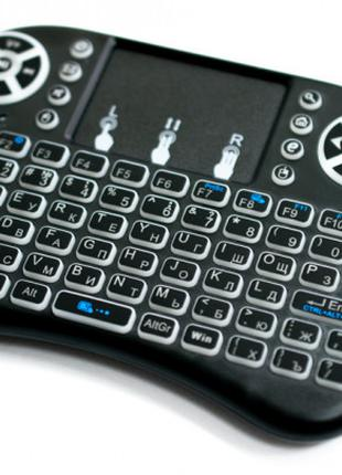 Беспроводная клавиатура 4467 с подсветкой