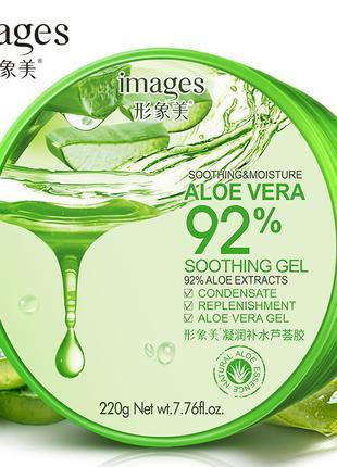Універсальний зволожувальний гель, містить 92% соку алое Images