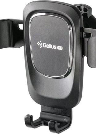 Автомобильный держатель Gelius Ultra GU-CH002