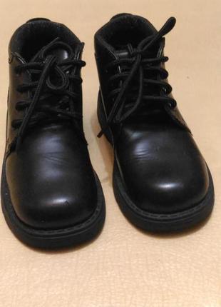 Ботинки чёрные, осень