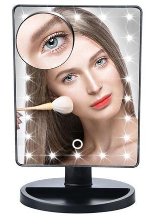 Зеркало настольное с подсветкой LED – бренд Large Led Mirror ЧЕРН