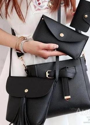 Женский набор сумок клатч, кошелек, визитница / черный и пудра