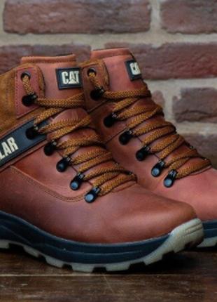 Хит сезона!  кожаные мужские зимние высокие ботинки 40-45 р-ры...