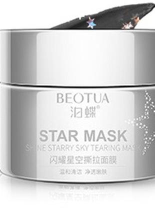 Очищуюча маска плівка з блискітками і зірочками beotua star mask