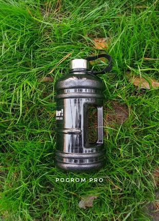 Sport Bottle спортивная бутылка для воды на 2,2л.