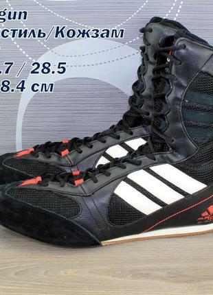 Кроссовки боксерки adidas