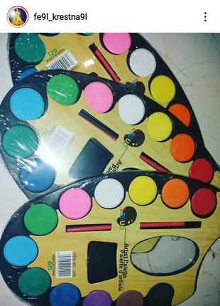 Краски акварельные, краски для рисования, фарби акварель