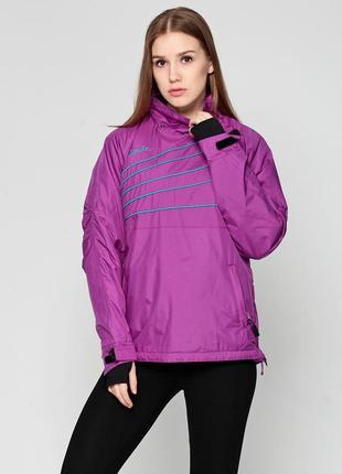 Куртка анорак женская лыжная тм dynafunc.