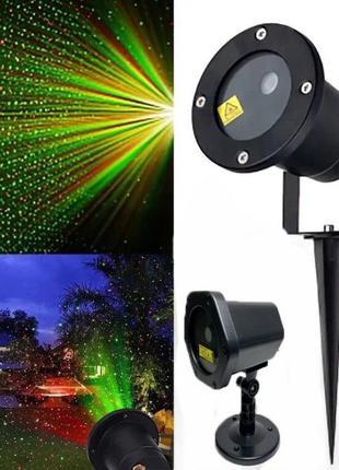 Уличный декоративный лазерный проектор Outdoor Laser Shower