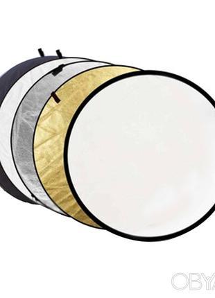 🔝💯Original Отражатель 80 см круглый 5 в 1, рефлектор, лайт диск