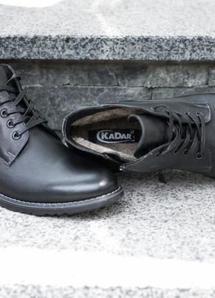 Мужские классические зимние ботинки kadar кожаные с мехом