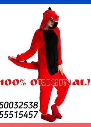 Пижама кигуруми дракон красный,костюм карнавальный кенгуруми,тигр