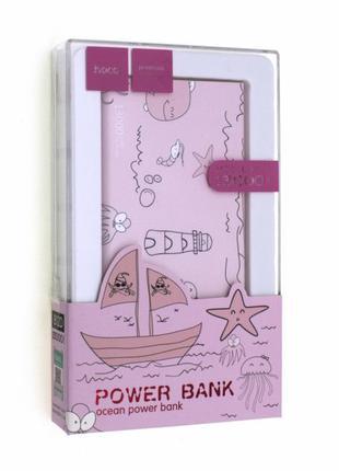 Продаю портативку PowerBank Hoco B12D 13000 mAh