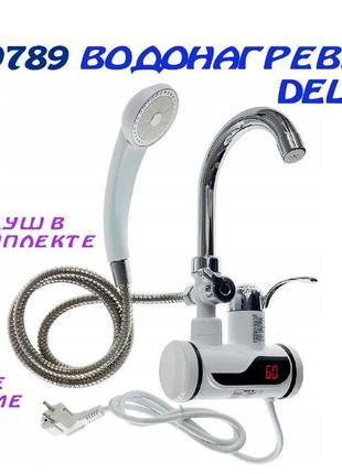 Проточный водонагреватель Delimano с Душем боковое крепление (...