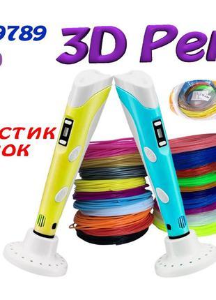 3Д ручка PEN-2 с дисплеем + 49 метров ЭКО пластика в подарок! ...