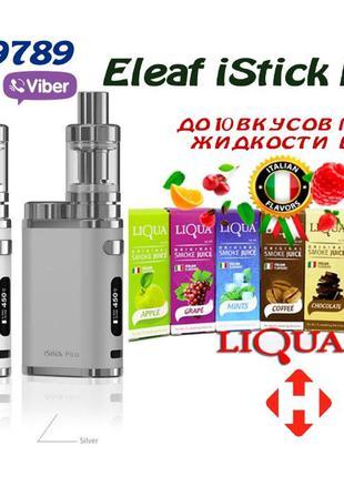 Жидкости для электронных сигарет eleaf купить куплю сигареты мелким оптом дешево