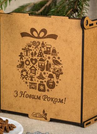 """Подарок на новый год. Подарочный набор чая """"З новим роком"""""""