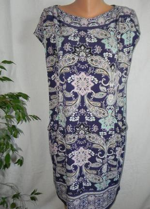 Платье большого размера m&co