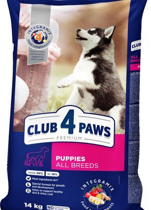 Корм для собак Клуб 4 лапы для щенков 14 кг