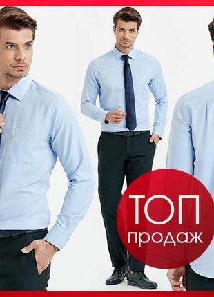 Мужская рубашка голубая lc waikiki в мелкую елочку с карманом ...