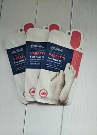 Парафиновая маска для ног mediheal paraffin foot mask