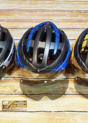 Шлем велосипедный INBIKE, 2 стекла в комплекте