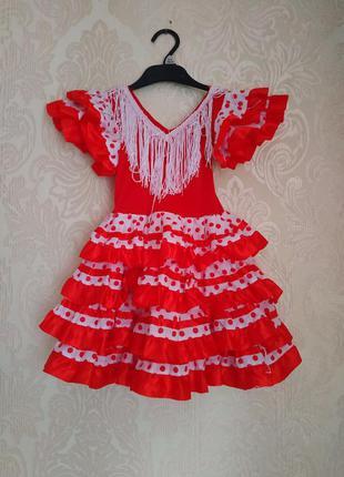 Платье кармен цыганки,карнавальный костюм циганка фламенко