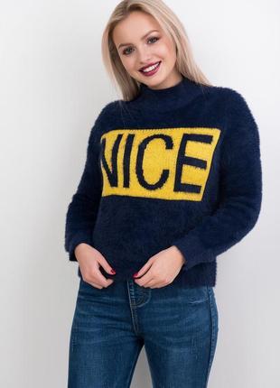 Мягкий, пушисты свитер, джемпер
