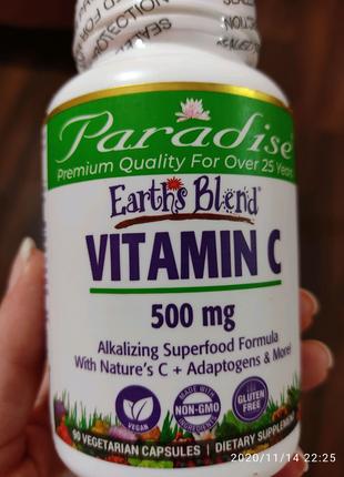 Витамины С 500 мг, 1000 мг, Эстер С