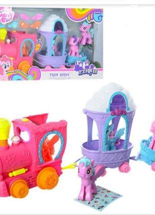 Паровозик для пони My Little Pony