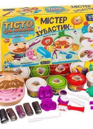 Игровой набор Мистер Зубастик Плей До Play Doh
