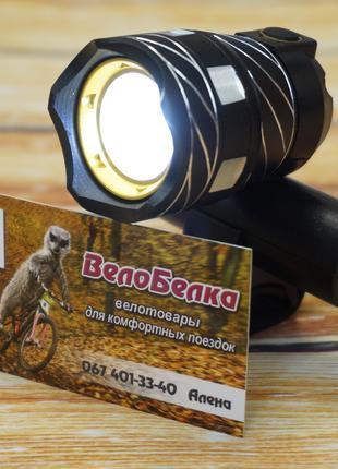 Велофара, фара, фонарь с зумом USB T6