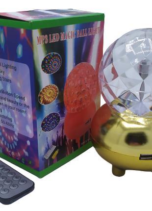 Лампа шар вращающийся RGB RHD-187+Мр3+Ду+USB