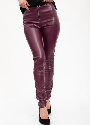 Лосины кожаные женские цвет бордовый