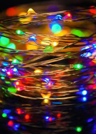 Гирлянда светодиодная нить 10 м 100 led разноцветная RGB на батар