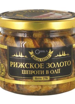 Шпроты Рижское Золото в стеклянной банке.