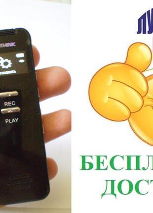 Цифровой диктофон 8G, металл, русское меню + наушники