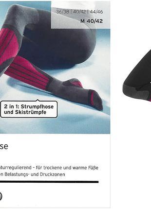 Горнолыжные термоколготы с утепленной стопой лыжные колготки S M