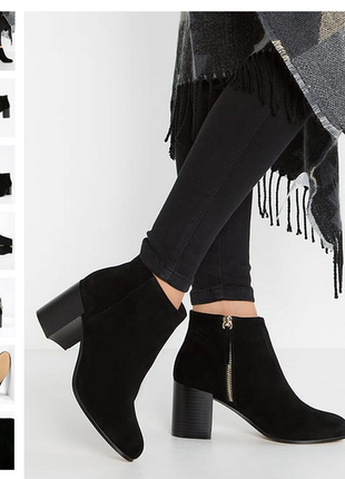Замшевые ботинки kiomi -размер 40