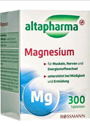 Магний (Magnesium) Altapharma 300 т.